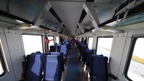 Kelet-Expressz, sima ülőhely (Pulman) - Forrás: Biz evde yokuz
