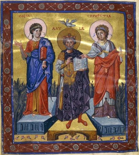 Bizánci selyem a 10. századból. Dávid, a Bölcsesség és a Prófécia megszemélyesítései között. Forrás: Wikipédia