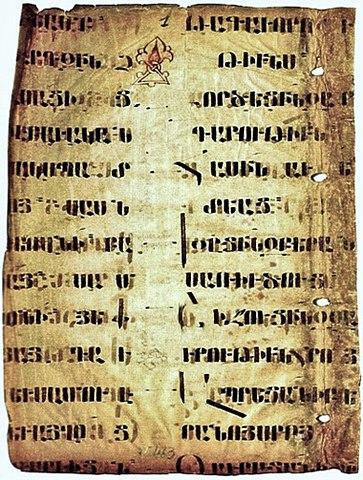 Örmény kézírás az 5-6 századból. Forrás: Wikipédia