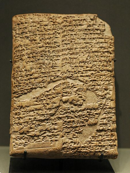 Részlet Hammurapi törvényeiből ékírással. Forrás: Wikipédia