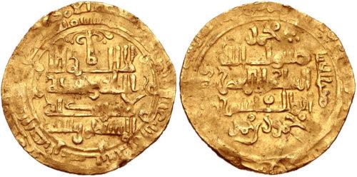 Szeldzsuk aranypénzek a 12. századból. Forrás: Wikipédia